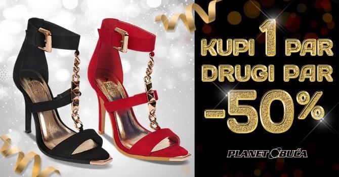 11ca9dc55d61 Zablistajte na novogodišnjem partyju u blještavim cipelama! - Cipele ...