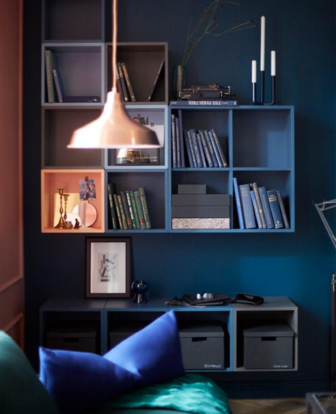 Dizajnerica interijera: Emma Parkinson, Ikea