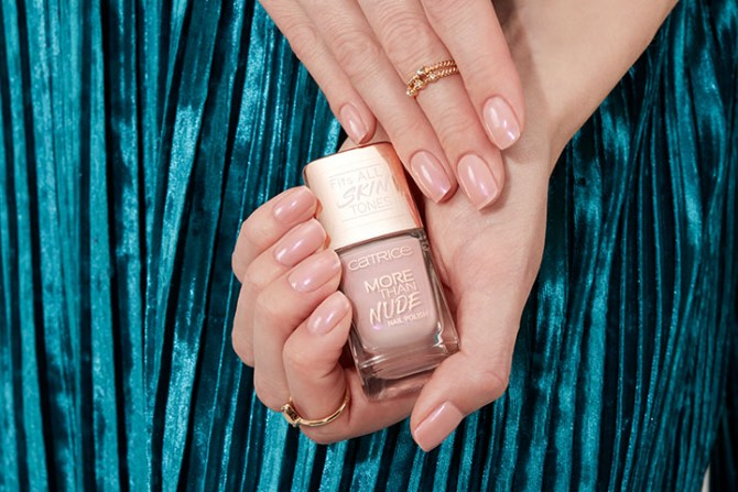 Catrice: More Than Nude - 27,90 kn