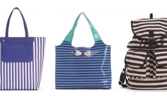 Ljeto uz Carpisu  Neodoljive torbe za plažu i večernje izlaske 4b294638a1
