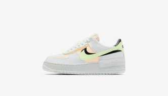Nike Air Force 1 Shadow: Dupli Swoosh za savršenu jesen