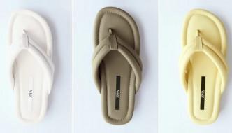Ove sandale s platformom Zarino su rješenje za ljeto