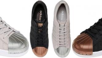 Get Adidas Superstar Zenske Tenisice 9a093 23aa8