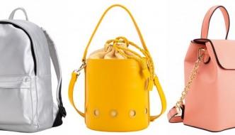 30 neodoljivih torbica i ruksaka u bojama proljeća 2019. By Carpisa 9e255a2f54