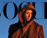 Glumačka legenda Frances McDormand krasi Vogue